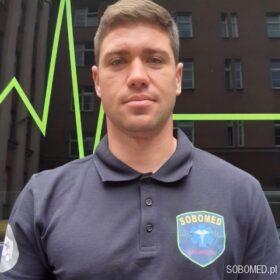 Filip Stachowiak